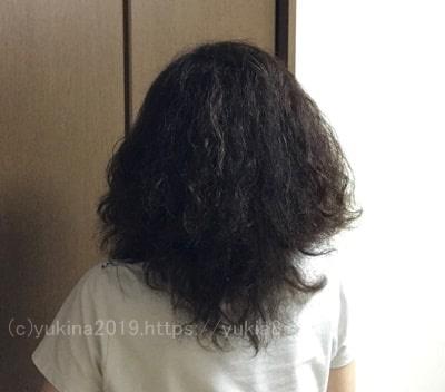 私のくせ毛の状態
